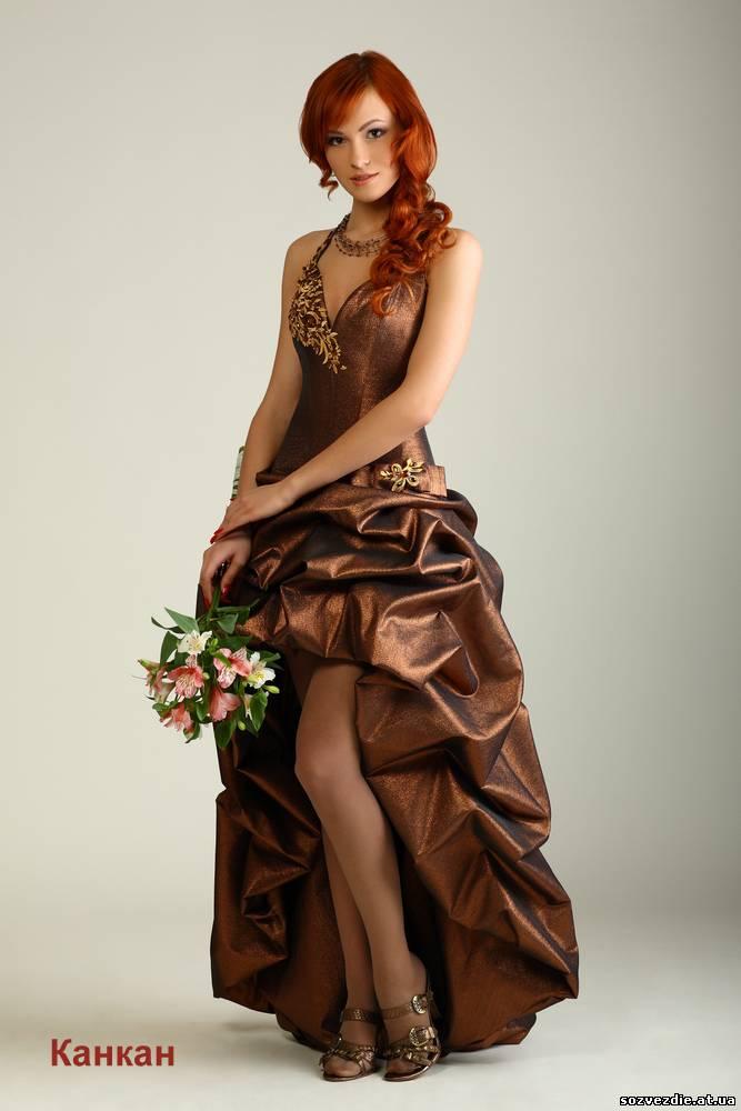 Что одеть с очень длинным платьем